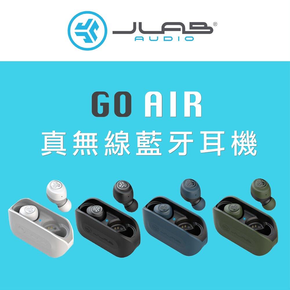 JLab GO AIR 白色 真無線 耳機 藍芽耳機   金曲音響