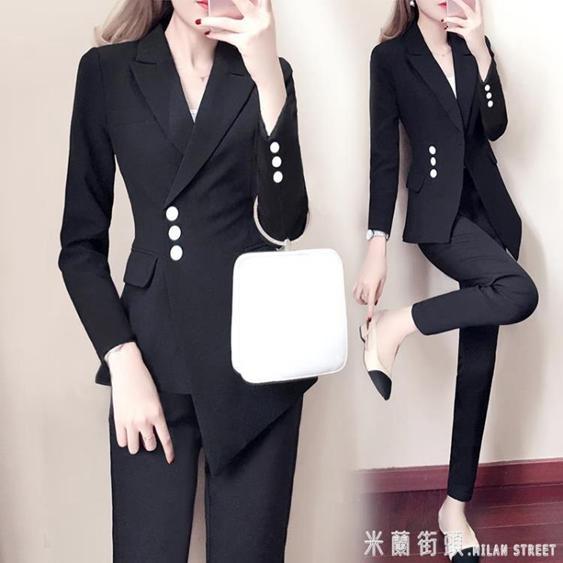 西裝套裝秋季小西裝女白色西裝女裝時尚西服修身顯瘦小香風套裝氣質兩件套  夏洛特居家名品