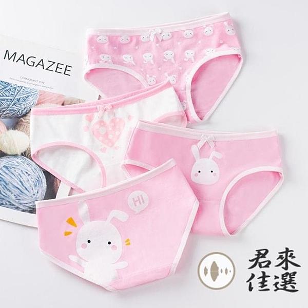 兒童內褲純棉三角寶寶平角嬰幼兒四角短褲底褲內褲【君來佳選】