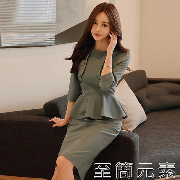 秋裝新款女韓版OL氣質修身圓領拼接荷葉邊雙排扣包臀洋裝子 雙十二全館免運