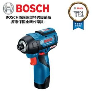 BOSCH GDR 12V-EC 雙電2.0AH 鋰電衝擊起子機 無刷