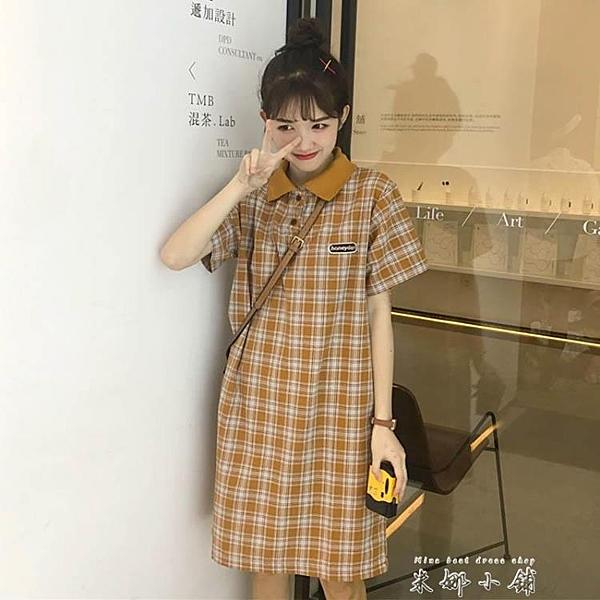 小個子日系法式洋裝裙子2021年新款夏天格子學生甜美初戀裙鹽系 米娜小鋪