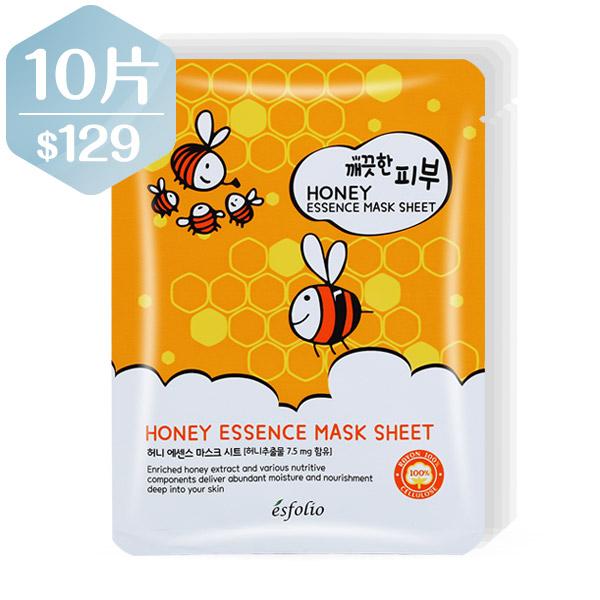 【10片組】韓國esfolio 高效精華面膜-蜂蜜