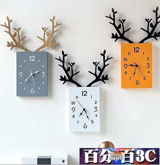 掛鐘客廳北歐簡約時鐘電子鐘掛墻家用鐘飾創意鹿頭掛表餐廳裝飾鐘 百分百