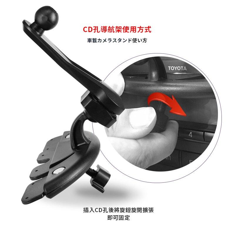 CD02G【CD孔導航架-Garmin專用】nuvi 3595R / 4695R plus 多款型號適用 BuBu車用品