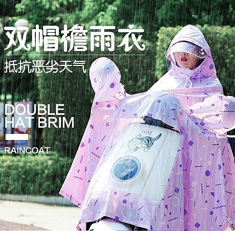 雨衣電瓶車女士可愛韓國電動車摩托車雨披單人自行車騎行防水專用 限時優惠 極速出貨