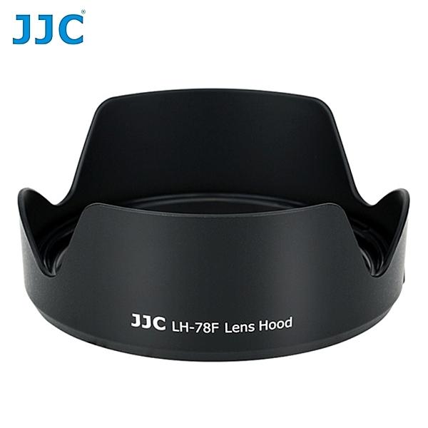 又敗家JJC副廠Canon遮光罩EW-78F遮光罩適RF佳能24-240mm f4-6.3 IS USM f/4-6.3