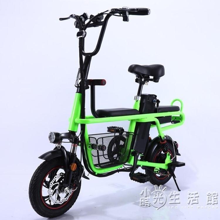 迷你電動自行車摺疊鋰電三人座親子雙人母子帶娃電瓶車小型 WD 小時光生活館