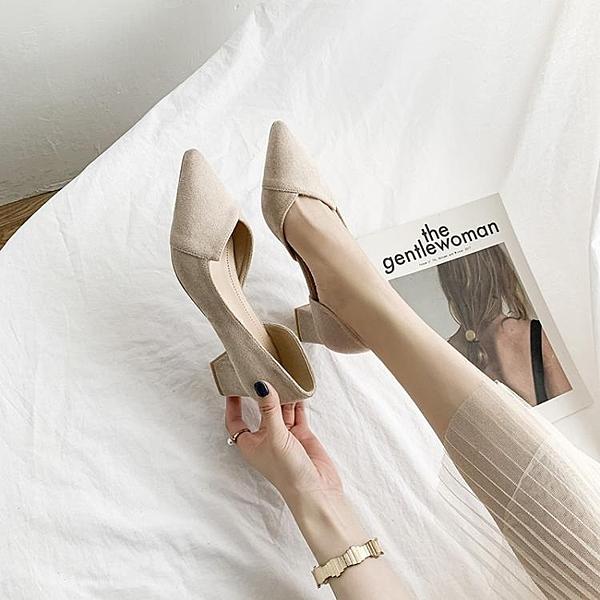 粗跟單鞋 女鞋春季新款春秋中跟粗跟尖頭溫柔網紅淑女風高跟夏春款單鞋 瑪麗蘇