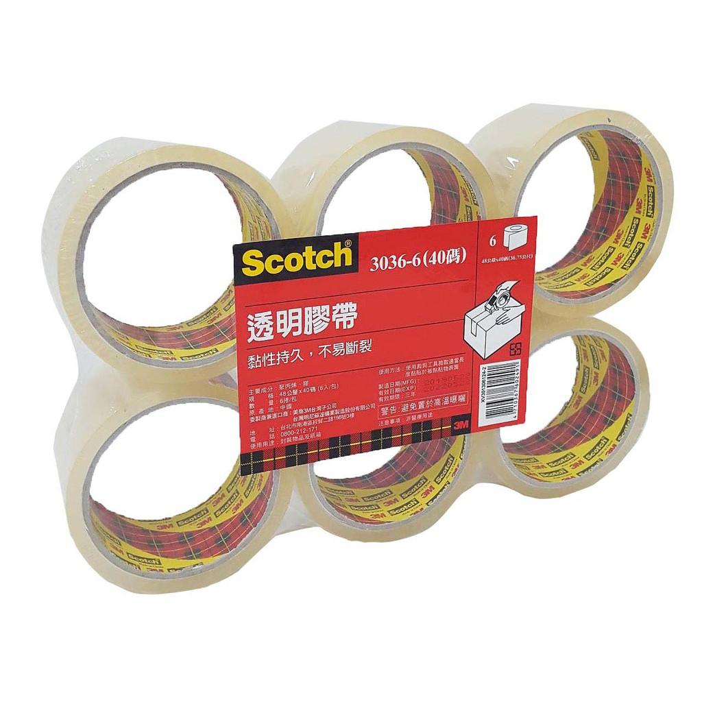 3M Scotch 透明封箱膠帶3036-6 (48mm*40Y) (6入)