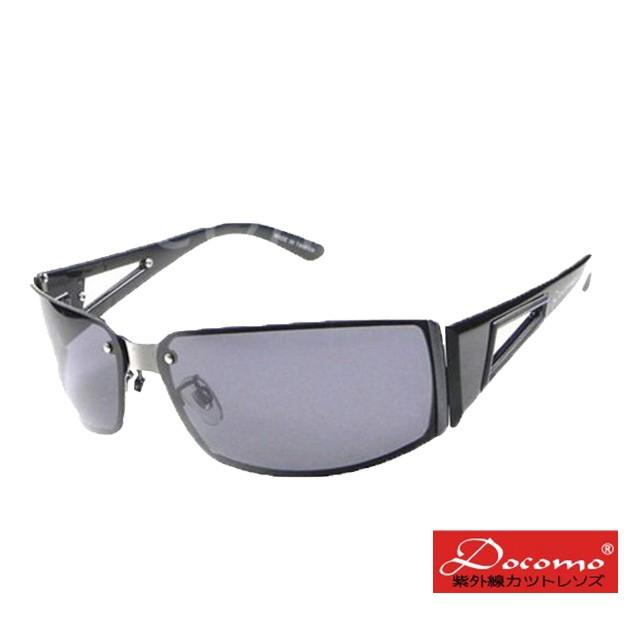 【Docomo超舒適配戴款】搭載頂級Polarized抗紫外線太陽眼鏡 彈性鏡框 抗UV400偏光鏡片