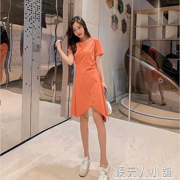 新款流行氣質不規則短袖t恤洋裝女夏收腰顯瘦休閒中長裙子「錢夫人小鋪」