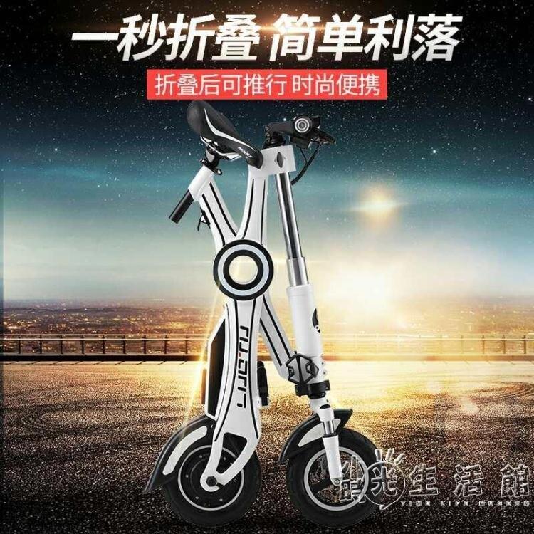 駱途親子電動自行車摺疊電瓶車成人女性小型帶娃母子鋰電超輕代步 WD 小時光生活館