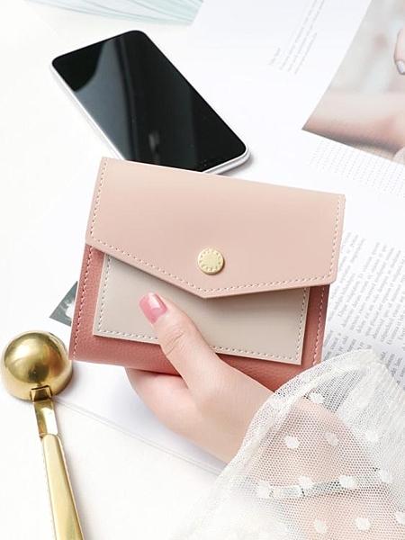 短夾 KQueenStar女士錢包女2020新款拼色信封短款多功能卡包錢夾零錢包