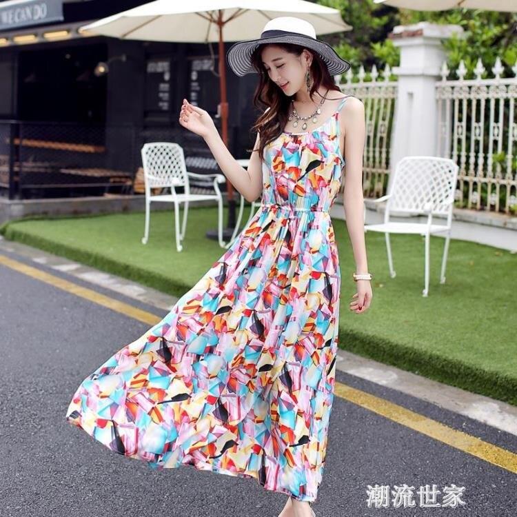 無袖棉綢連衣裙夏時尚外穿2020新款媽媽吊帶裙人造棉波西米亞長裙