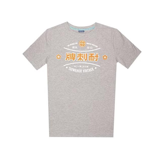 【TAIWANIZE】耐刺牌復古商標莫代爾棉T-shirt(花灰)