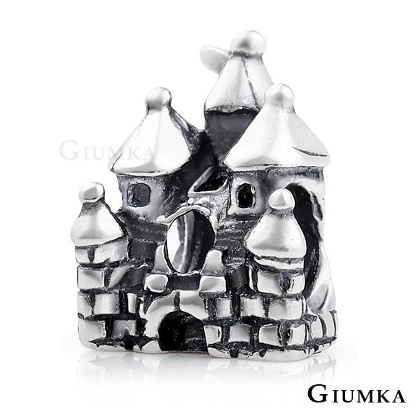 GIUMKA 925純銀城市風情珠飾 串珠墬飾 我的城堡 仿古銀刷黑處理 MNS04011-4