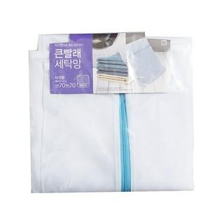 洗衣袋 洗衣網 細網 韓國洗衣袋(大) 70x70cm