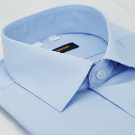 【金安德森】水藍色吸排窄版長袖襯衫