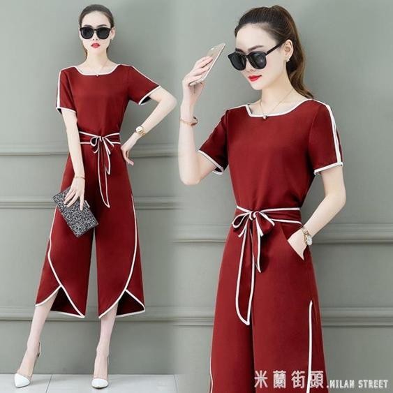 雪紡套裝 時尚職業套裝女2020夏季新款小個子顯高洋氣減齡遮肚寬管褲兩件套 夏洛特居家名品