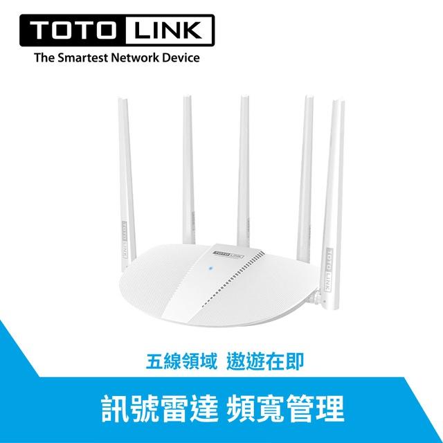 TOTOLINK A810R AC1200 無線雙頻高cp值分享器 路由器【免運】