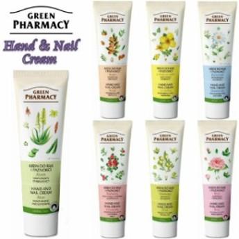 Elfa Pharm GREEN PHARMACY グリーンファーマシー エルファファーム Hand&Nail Cream ハンド&ネイルクリーム 100ml