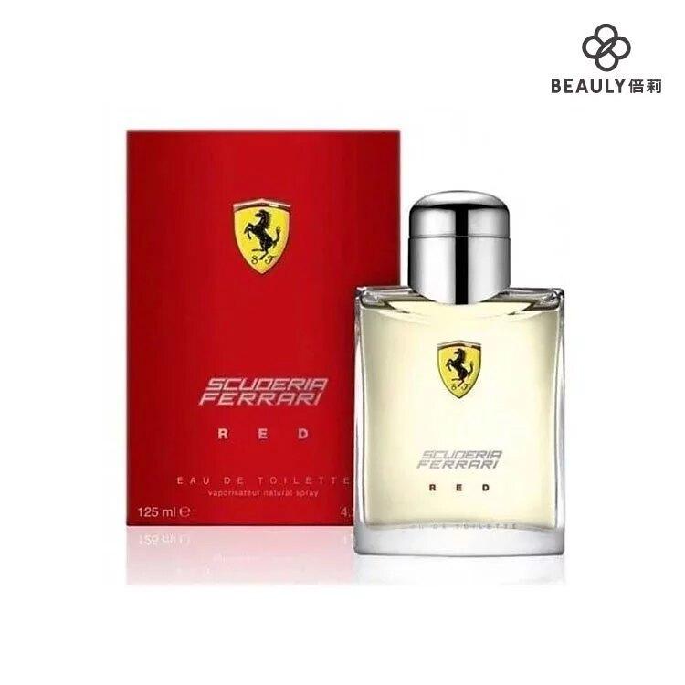 Ferrari 法拉利 紅色法拉利淡香水 75ml《BEAULY倍莉》