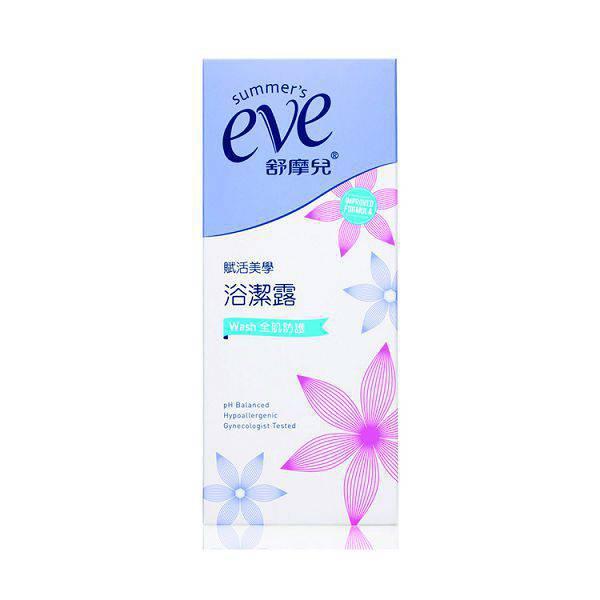 EVE舒摩兒賦活美學浴潔露(237ml/瓶)【康是美】