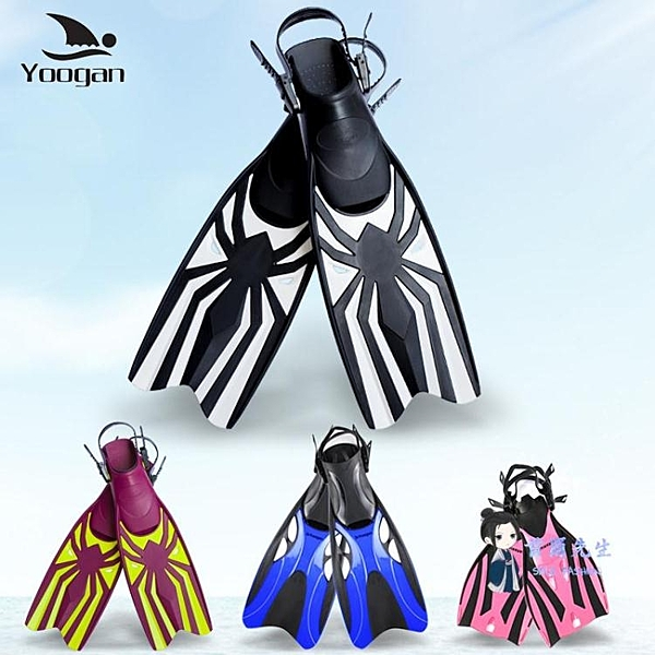 腳蹼 潛水腳蹼 游泳浮潛三寶 蛙鞋可調節 成人兒童潛水裝備T 3色