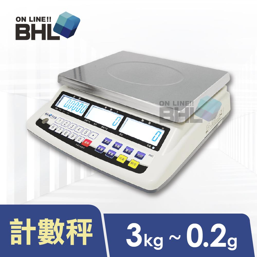 【BHL秉衡量電子秤】高精度1/15000LCD白光液晶計數秤BSC-3K