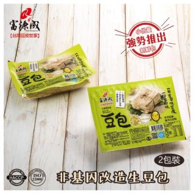 (任選) 富源成食品 非基改生豆包(300g*2入) 純手工製作 素食可食-M0102