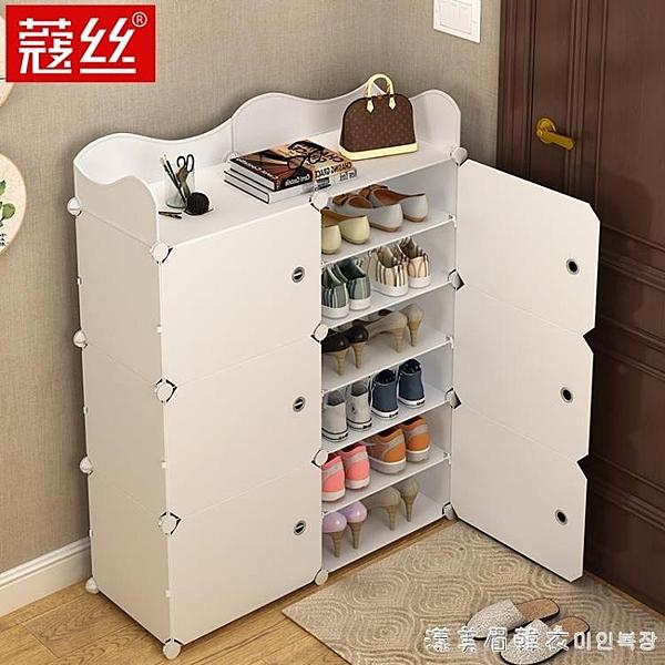 鞋櫃簡易經濟型放門口家用室內好看收納神器大容量防塵多層鞋架子 NMS漾美眉韓衣
