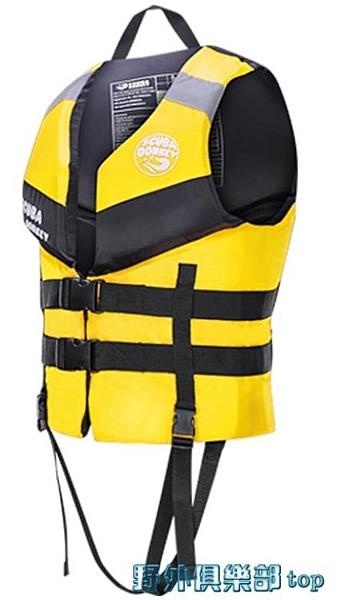 救生衣 大人救生衣大浮力船用專業釣魚裝備水上浮潛求生兒童浮力背心馬甲 快速出貨
