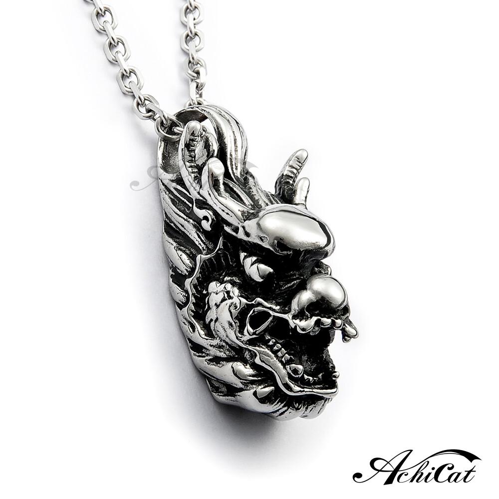 achicat 鋼項鍊 神龍使者 龍項鍊 白鋼項鍊 個性項鍊 生日禮物 c1362