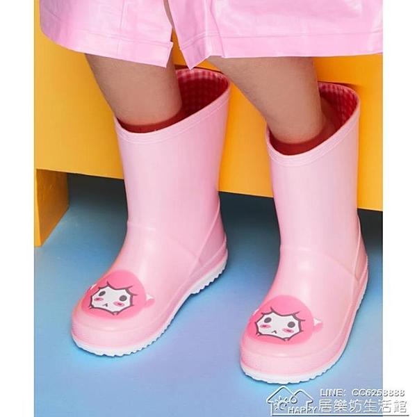 快速出貨 寶寶雨靴男童膠鞋女童時尚可愛小孩水鞋四季中筒防滑兒童雨鞋 【2021新年鉅惠】