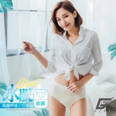 GIAT台灣製涼感無縫美臀褲(低腰款)-米白
