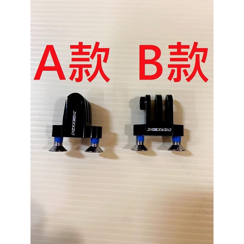小謙單車全新gopro 固定座(特定延伸座使用)