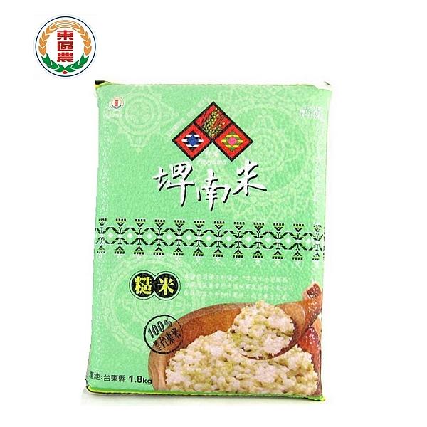 【台東地區農會】埤南米-糙米1.8公斤/包