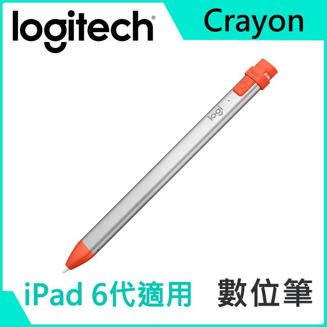 羅技 iPad 多功能數位筆
