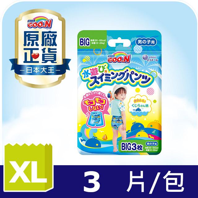 《GOO.N》 嬰兒戲水專用紙尿褲-XL號 3片(男寶寶)