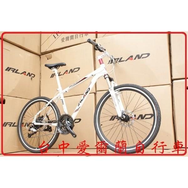 小謙單車愛爾蘭自行車 原廠直營 日本shimano alivio 27速 鋁合金 碟剎 避震 登山車