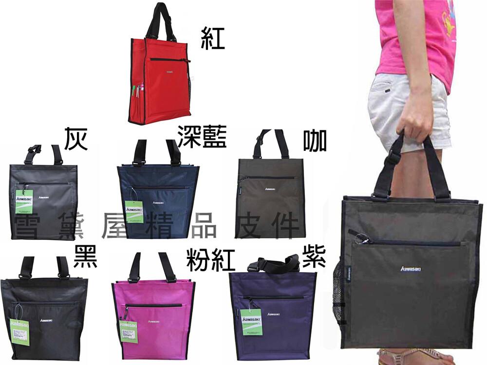 提袋mit 高級pda提袋 可肩背購物袋 台灣製造 品質保證防水尼龍布材