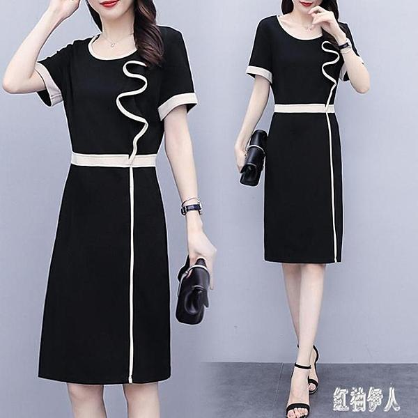 ol洋裝 2020新款夏季職業氣質名媛短袖連身裙 適合胖mm大碼顯瘦裙子 TR829『紅袖伊人』