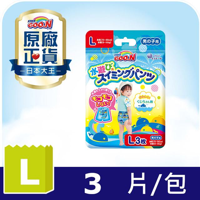 《GOO.N》 嬰兒戲水專用紙尿褲-L號 3片(男寶寶)