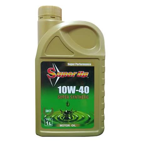 超動力 合成機油1L (10W40)*12入(箱)