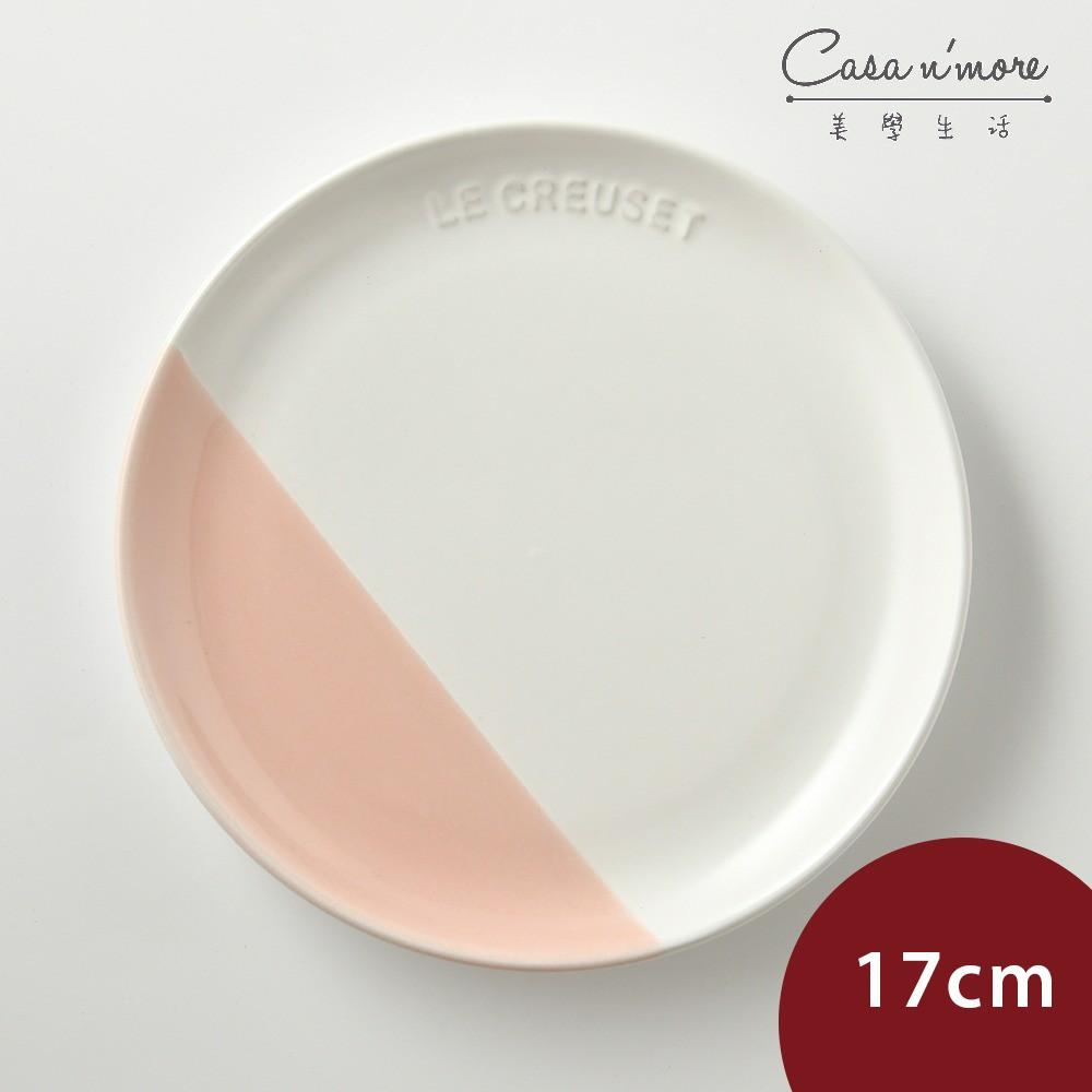 Le Creuset 花蕾系列 餐盤 圓盤 17cm 棉花白/花漾粉