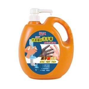 可立潔-抗菌磨砂洗手膏X6瓶(2Kg/瓶)