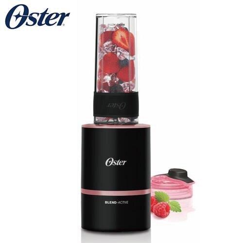 OSTER Blend Active 隨我型果汁機