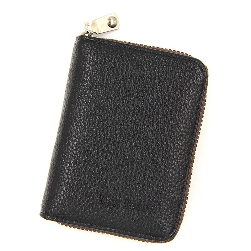 鑰匙包男 卡包男式女士超薄精致小巧高檔拉鍊卡錢包多卡位純色小卡包卡套