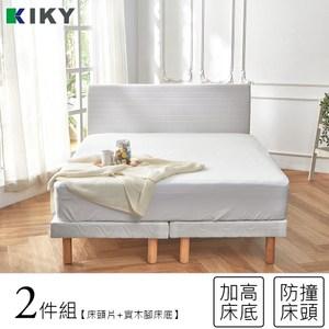 【KIKY】靚麗漾彩白色布質加高床組 雙人5尺(床頭片+高木腳床底)白色